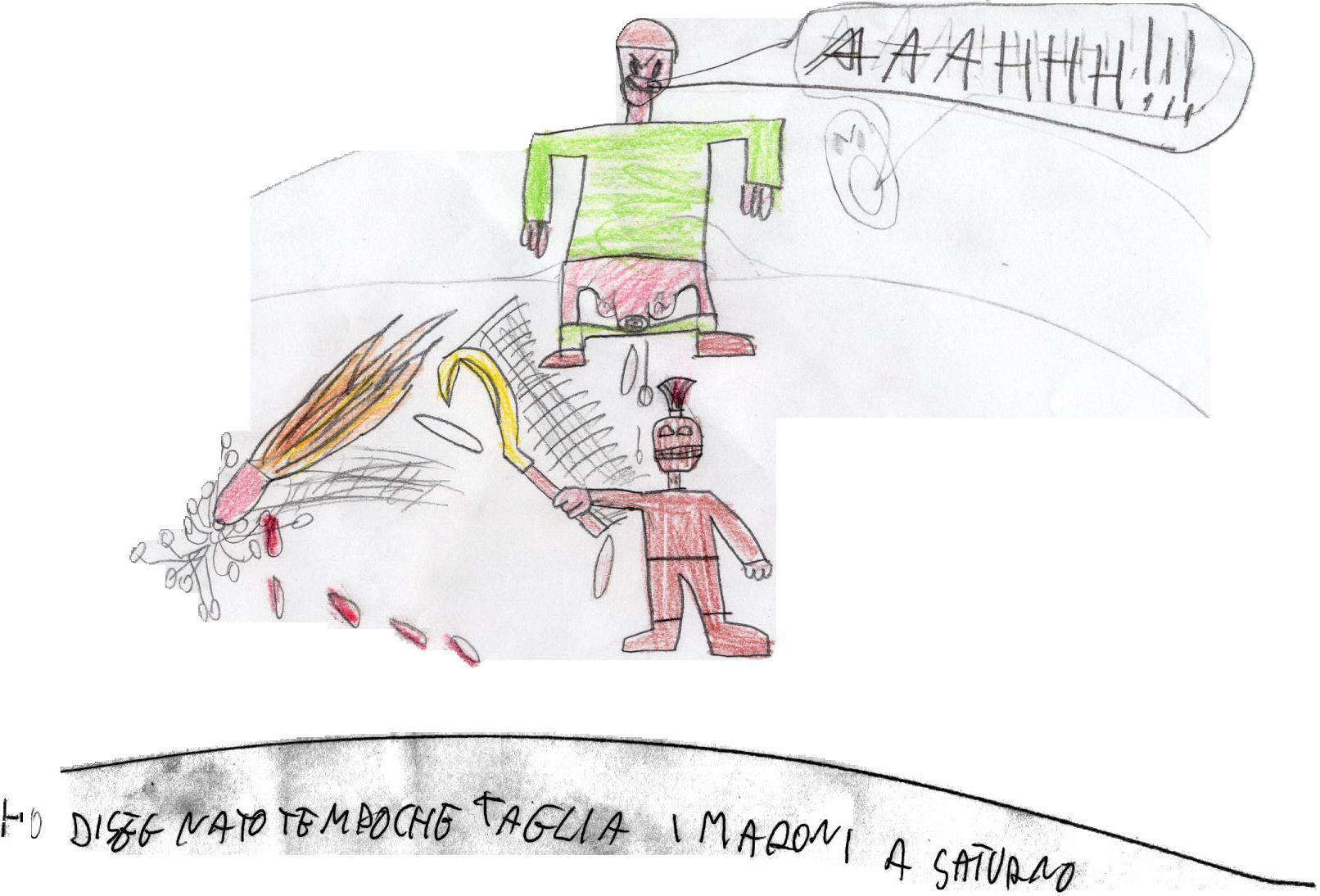Alunno di IV: Cielo urlante e feroce, evirato da Tempo           coperto dall'armatura, con particolari anatomici molto           epliciti